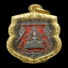พระพุทโธภาสชินราชจอมมุนี ปี ๒๕๐๖
