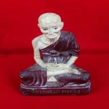 พระบูชาหลวงพ่อเต๋ คงทอง รุ่นบูชาครู ปี 2519