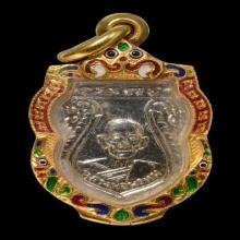 เหรียญเสมาครึ่งองค์ หลวงพ่อพรหม ปี2512
