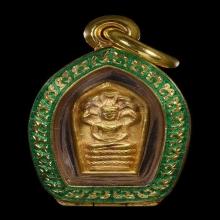 ปรกมะขาม หลวงปู่โต๊ะ รุ่นแรก เนื้อทองคำ 1 ใน 40 องค์