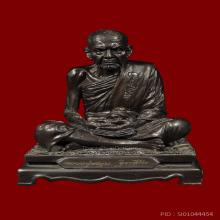 พระบูชา หลวงปู่หมุน วัดบ้านจาน พิมพ์รุ่นแรก