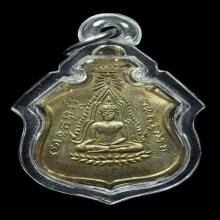 เหรียญพระพุทธชินราช หลวงปู่ดุลย์  จ.สุรินทร์ พ.ศ.2490