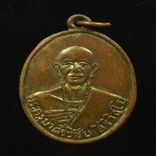 เหรียญครูบาศรีวิชัย หลังพระธาตุ ปี 2492