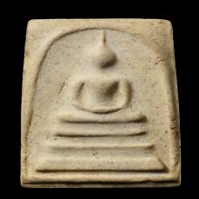 พระสมเด็จวัดระฆัง พิมพ์เส้นด้ายใหญ่ รุ่น 100 ปี พ.ศ.2515