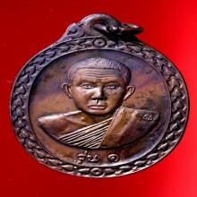 เหรียญหลวงพ่อทองพูล สิริกาโม หลังพระปิดตานิยม ปี 2518