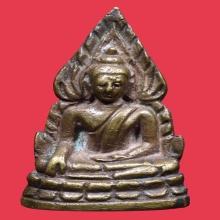 พระพุทธชินราช อินโดจีน 2485 หน้าพระพุทธมีอุนาโลม