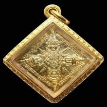 เหรียญพระพรหมสี่หน้า หลวงปู่สีห์ วัดสะแก จ.อยุธยา ปี 2519