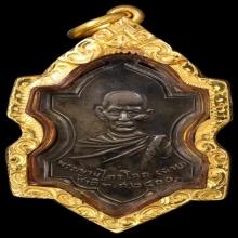 เหรียญหลวงพ่อฉาย วัดพนัญเชิง รุ่นแรกปี2479 เนื้อเงิน