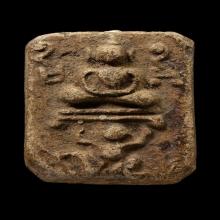 หลวงพ่อปาน วัดบางนมโค พิมพ์ขี่หนุมานเเบกเเท่น ปี 2470