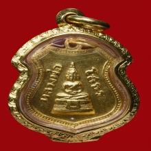 เหรียญเลื่อนหลวงพ่อโสธรปี 2508 เนื้อทองคำ
