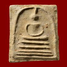 พระสมเด็จบางขุนพรหมปี02หลวงปู่ลำภู พิมพ์เส้นด้ายหลังยันต์แดง