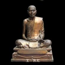 ลพ.โอด วัดจันเสน...พระบูชา รุ่นสร้างมณฑปพระธาตุ ปี 31