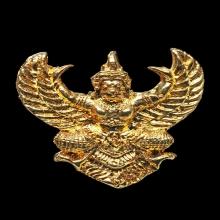 พญาครุฑ รุ่น โคตรรวย ลพ.วราห์ เนื้อทองแดงกระไหล่ทอง