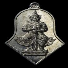 เหรียญท้าวเวสสุวรรณ หลวงพ่ออิฎฐ์ วัดจุฬามณี รุ่นแรก ปี45