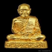 รูปหล่อหลวงพ่อสนิท วัดลำบัวลอย ปี36 เนื้อทองคำ