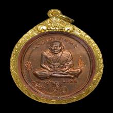 เหรียญมนต์พระกาฬ หลวงปู่หมุน ฐิตสีโล รุ่นแรก
