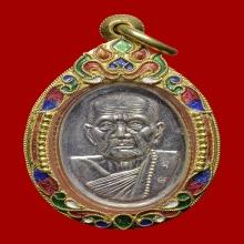 เหรียญเล็กหน้าใหญ่เนื้อเงิน หลวงปู่หมุน