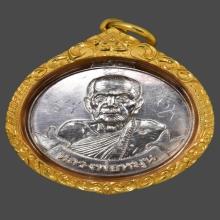 หลวงปู่หมุนเหรียญหมุนเงิน-หมุนทอง เนื้อเงินแชมร์ๆ