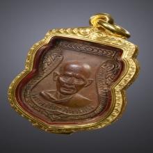 เหรียญพระครูวิจิตรวิหารการ(เจิม) วัดกุฎีทอง ปี2513
