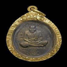 เหรียญมนต์พระกาฬ เนื้อนวะ หลวงปู่หมุน