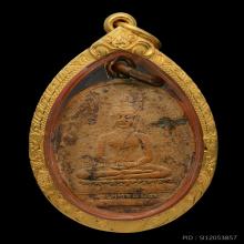 เหรียญพระพุทธสิหิงค์ รุ่นแรก ปี2474