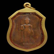 เหรียญหลวงพ่อธรรมจักร วัดเขาธรรมามูล ปี 2461