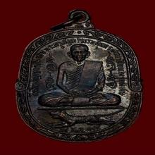 เหรียญเสือเผ่นหลวงพ่อสุด วัดกาหลงปี17บล๊อค C
