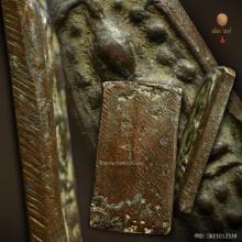 เหรียญหล่อระฆังหลังฆ้อน วัดระฆังโฆสิตาราม กรุงเทพฯ