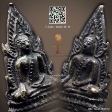 รูปหล่อพระพุทธชินราช พิมพ์สองหน้า ท่านเจ้าคุณธรรมจารีย์