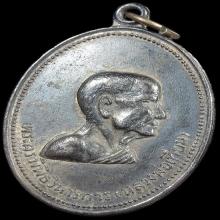 เหรียญหันข้างหลวงพ่อเทียม วัดกษัตราธิราช เนื้อเงิน