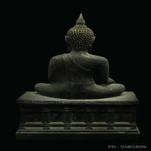 พระบูชา พระมงคลมิ่งเมือง