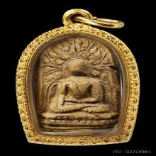 พระคงกรุเก่า ปิดทองเดิมๆในกรุ เลี่ยมทอง