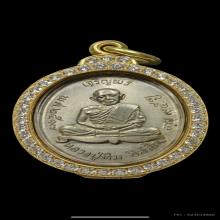 เหรียญเจริญพรบนหลวงปู่ทิมเนื้อเงินสวยแชมป์