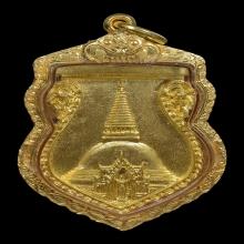 เหรียญหล่อองค์พระปฐมเจดีย์ ปี36 เนื้อทองคำ
