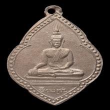 เหรียญพระพุทธ หลังมณฑป วัดบางวัวปี2481