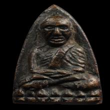 หลวงพ่อทวด เตารีดใหญ่A ปี2505 เนื้อแดง(นิยม)สุดคลาสสิค