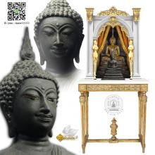 พระบูชาพระพุทธสิหิงค์ รุ่นแรก วัดราชาธิวาส พระนคร ปี 2514