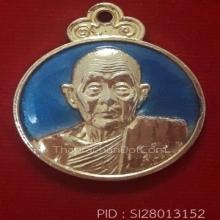 เหรียญหลวงปู่ดุลย์รุ่นพิเศษกะไหล่ทองลงยาปี2526