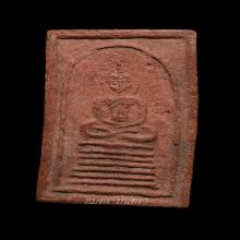 พระสมเด็จหลวงพ่อหม่น วัดคลองสิบสอง ปทุมธานี ปี2463