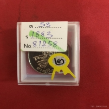 เหรียญเนื้อเงินอายุยืน หลวงปู่สี วัดเขาถ้ำบุญนาค