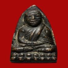 หลวงพ่อทวด เตารีดเล็ก พ.ศ.2505 พิมพ์หน้าอาปาเช่ แข้งขีด