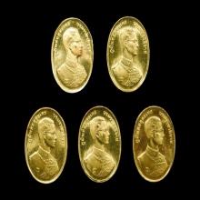 เหรียญที่ระลึกพระปัญจภาคี พิมพ์เล็ก เนื้อทองคำ ครบชุด 5
