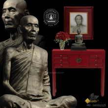 พระบูชาหลวงปู่โต๊ะ มูลนิธิธรรมสถานพระราชสังวราภิมณฑ์ ปี 28
