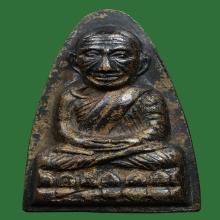 หลวงปู่ทวด หนังสือใหญ่ เสาอากาศ คางขีด ปี2505
