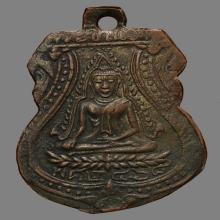 เหรียญพระพุทธวัดปากคลองบางครก ปี 2468