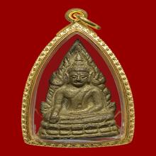 ชินราชอินโดจีน พิมพ์เสาร์ห้า หน้าใหญ่ ปี 2485 องค์ดารา