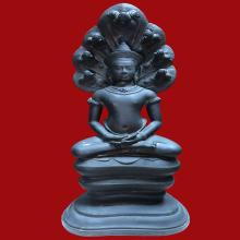 พระบูชานาคปรกอาจารย์นำ ภปร. วัดดอนศาลา ศิลปะนครวัต ปี30 (2)