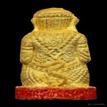 หลวงปู่หมุน หนุมาณชมภูนุชปิดทองคำแท้ แจกกรรมการ