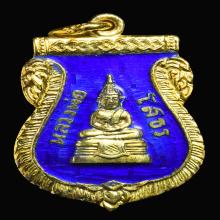 หลวงพ่อโสธร ปี2509 เนื้อเงินลงยา สีน้ำเงิน
