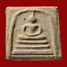 พระสมเด็จบางขุนพรหมปี02 หลวงปู่ลำภู พิมพ์ใหญ่หลังยันต์แดง